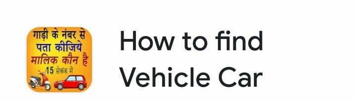 truck-number-check-karne-wala-apps