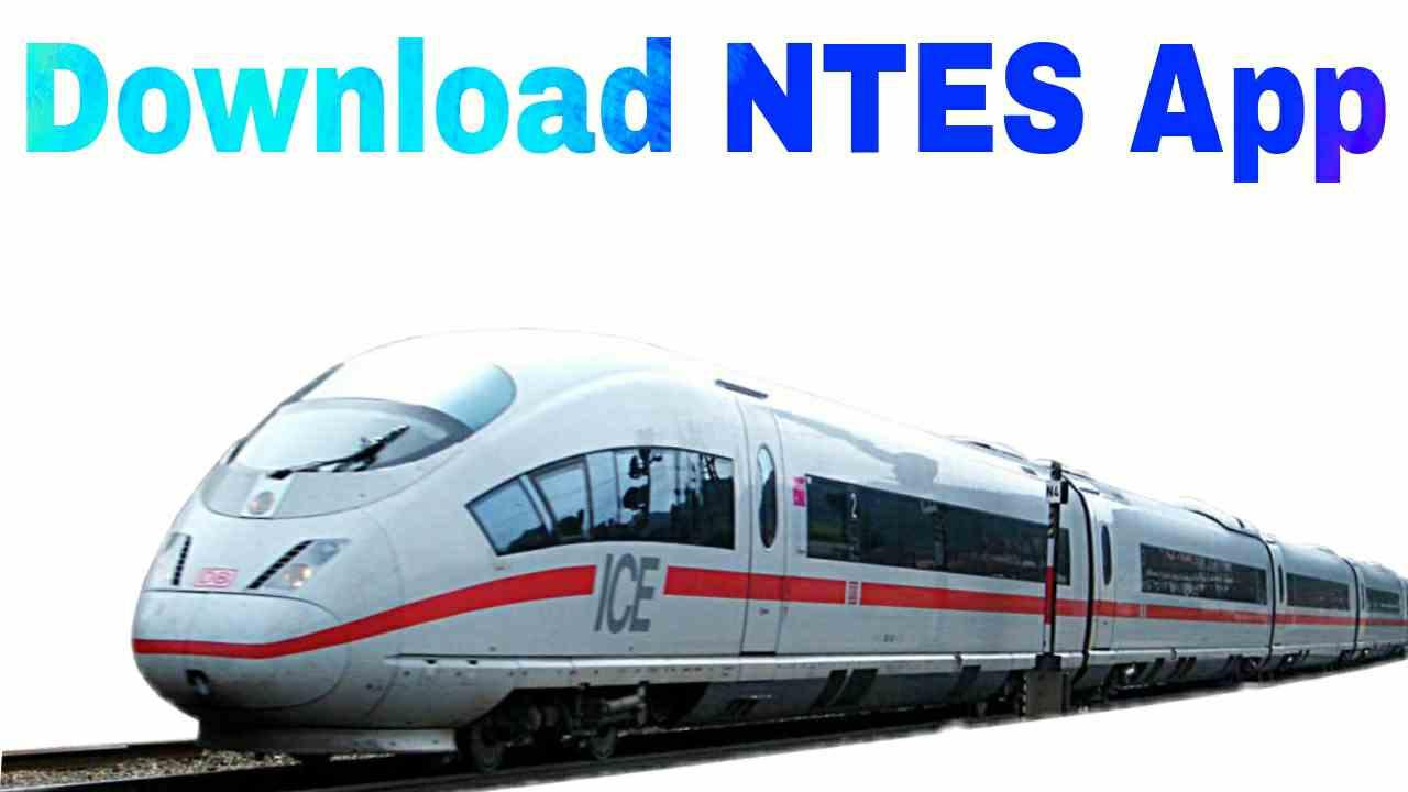 Train-ki-status-check-karne-wala-app