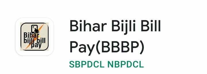 bihar bijli bill check apps