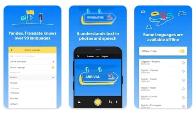 English-ko-hindi-me-karne-ka-apps