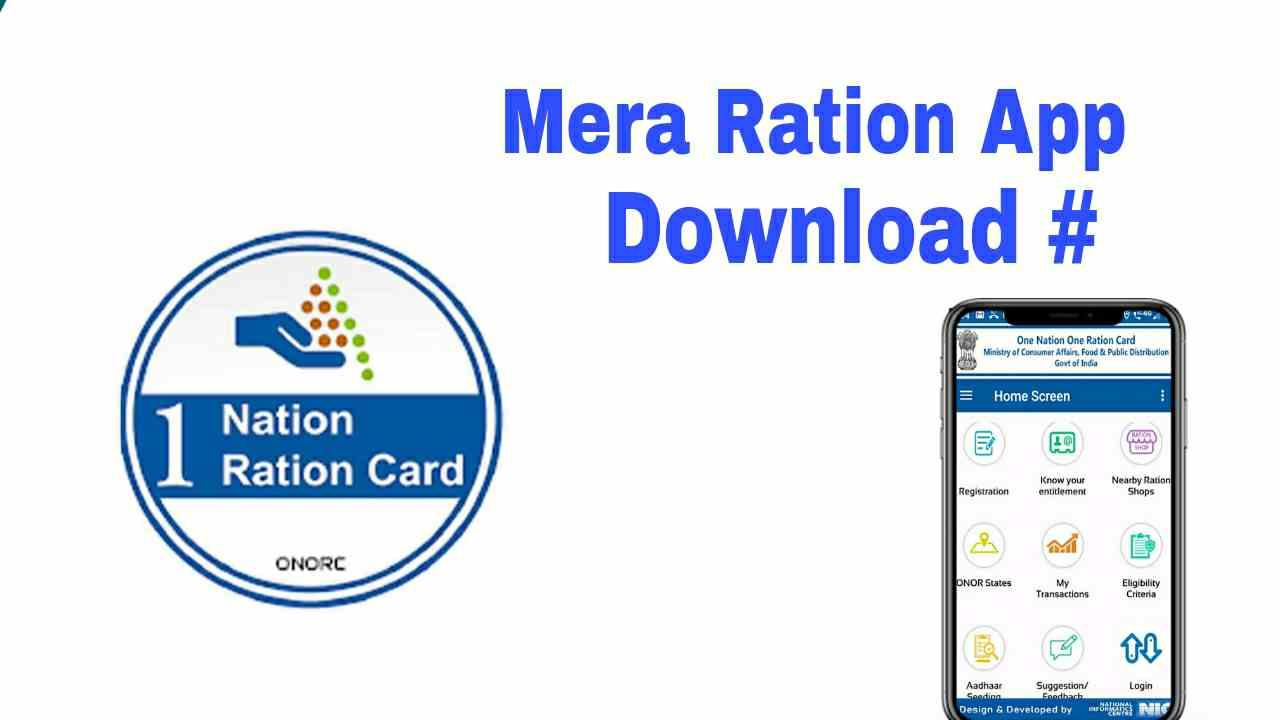 Ration-card-check-karne-wala-app